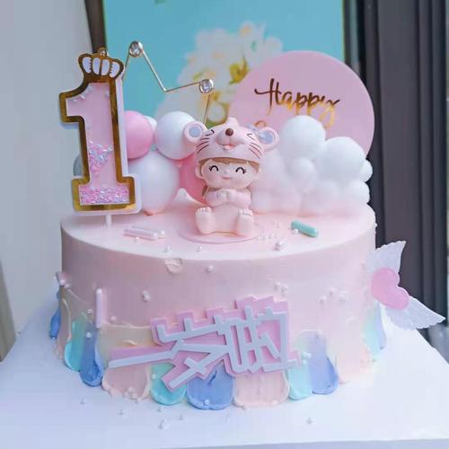 周岁鼠宝宝蛋糕装饰摆件小公主小王子插件一岁啦生日