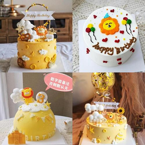 狮子座蛋糕网红生日蛋糕创意定制儿童男女星座天津