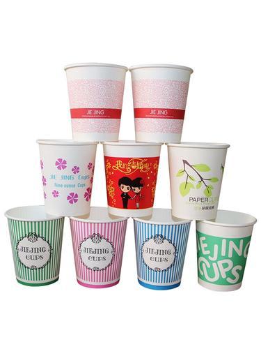 硬纯白色喝水杯试吃杯250毫升订做500只一次性杯子本色一次性水杯