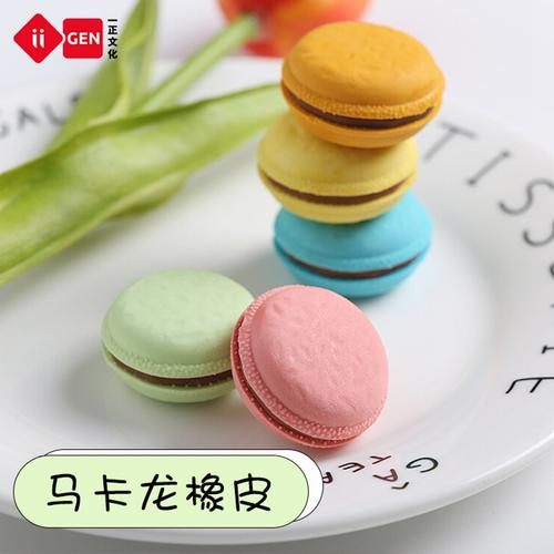iigen一正文具小学生橡皮擦韩国创意可爱甜点造型马卡龙橡皮擦学生用