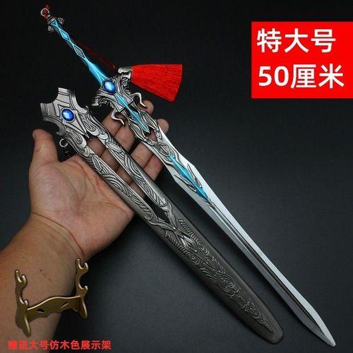 斗罗大陆唐三蓝银霸王枪金属兵器模型昊天锤巨大号玩具武魂武器