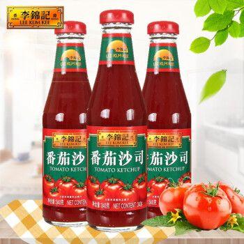 【多种酱料】李锦记番茄沙司袋拌意面罗宋汤茄汁大虾蘸酱调味酱番茄酱