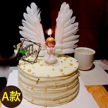 生日蛋糕全国同城配送鲜花蛋糕儿童祝寿巧克力水果预.