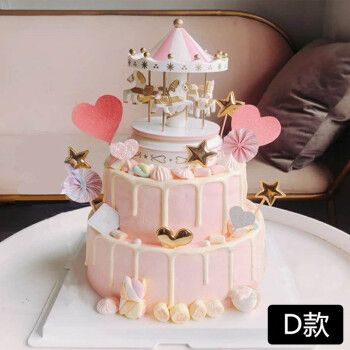 旋转木马男孩女孩网红儿童双层生日蛋糕同城配送天津西安成都上海