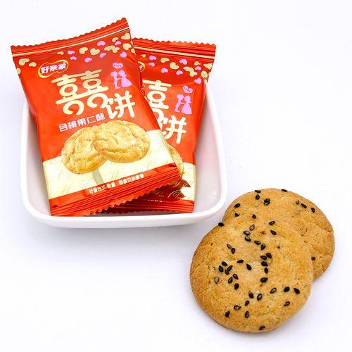 核桃酥果仁酥饼干喜饼结婚庆喜糖果500g约40小零