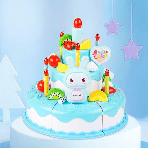 儿童益智过家家生日蛋糕玩具儿童仿真水果切切乐切切
