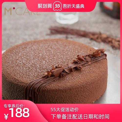 mcake巧克力君度可可慕斯蛋糕上海杭州苏州配送