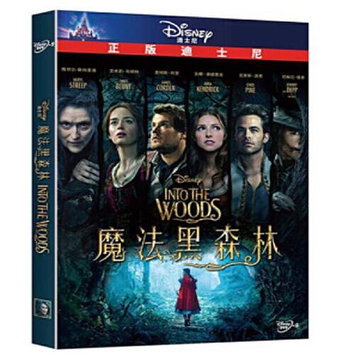 魔法黑森林-dvd9