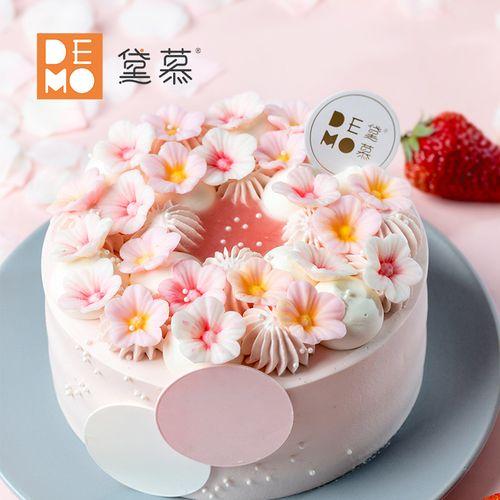 demo黛慕 千本樱·樱花草莓蛋糕 生日聚会下午茶 南宁