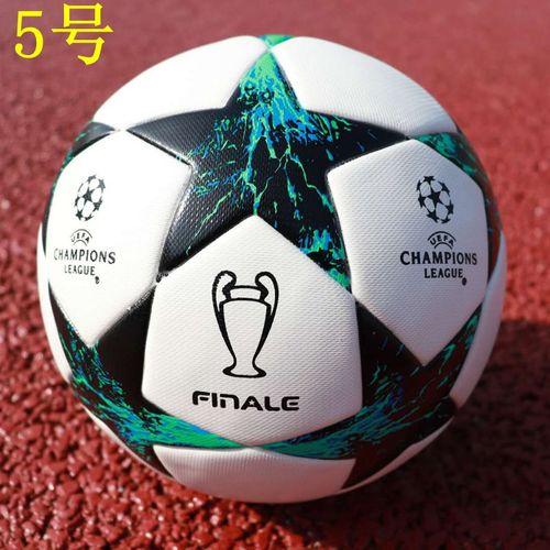 瑞银新款欧冠英超西甲足球5号4号学生软pu真皮耐磨比