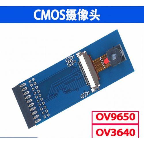 cmos摄像头 支持 fl2440  ok6410/okmx6ul开发 okmx6ul ov9650