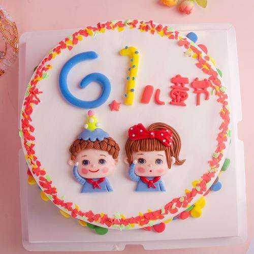 六一儿童节蛋糕装饰学生男孩女孩软陶儿童卡通生日