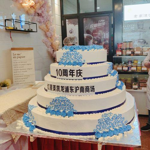 欧贝蛋糕专业定制十层大型公司周年庆典年会店庆上海