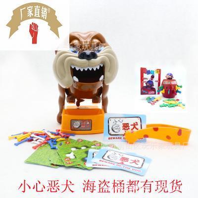 整蛊玩具小心恶犬 恶狗咬人玩具 惡犬咬手玩具亲子