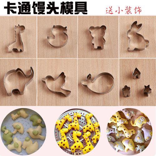 蒸馒头模具面食花样糕点立体小动物烘培工具家用卡通
