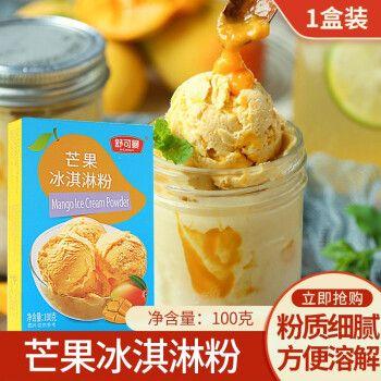 舒可曼冰淇淋粉diy冰激淋棒粉家商用自制草莓芒果雪糕