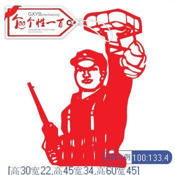 红色革命经典怀旧贴纸文化党建墙党员红军墙贴爱国爱党门贴英雄人物