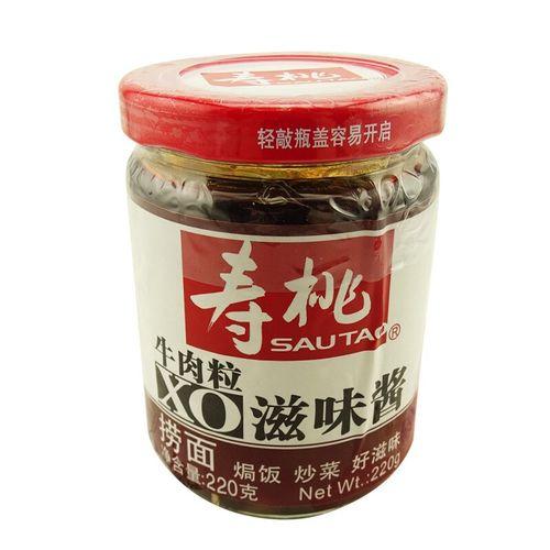 寿桃牌牛肉粒xo滋味酱 220g瓶装 意面酱捞面7仔7-11车