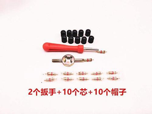 低压开关加粗拆卸嘴子芯充气汽车轮胎气嘴工具气门芯