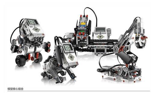 lego乐高ev3少儿机器人编程课程45544+45560全套9898