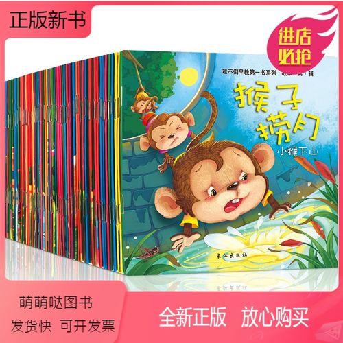 0-2-3-4-6周岁故事系列宝宝童话故事图书籍经典格林童话狼来了儿童