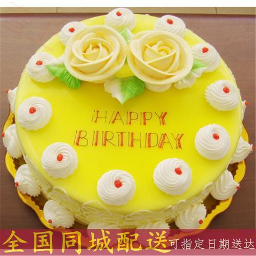 全国同城配送预定生日蛋糕定制鲜奶奶油蛋糕广安泸州达州眉山宜宾雅安