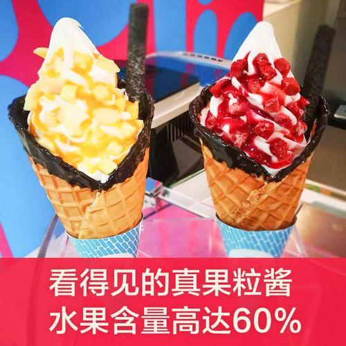 日世天富草莓果酱袋装dq专用冰淇淋草莓酱df圣代带果肉果粒商用