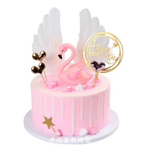 仿真蛋糕模型2021新款网红火烈鸟生日蛋糕模型假蛋糕