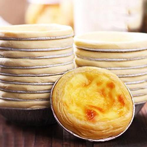 葡式蛋挞皮带锡底 烘焙原料 半成品蛋塔托 酥皮家用家庭装24个装