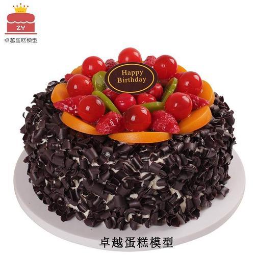 2021新款蛋糕模型 巧克力碎款水果奶油生日蛋糕模型