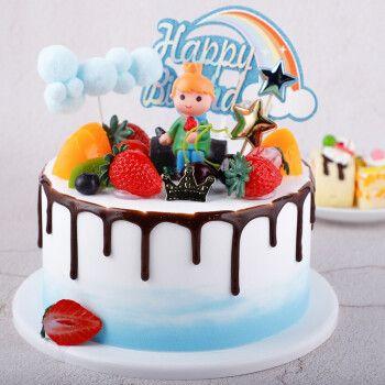 芙瑞多 乳脂动物奶油水果生日蛋糕儿童6寸小王子蛋糕送男孩送男朋友