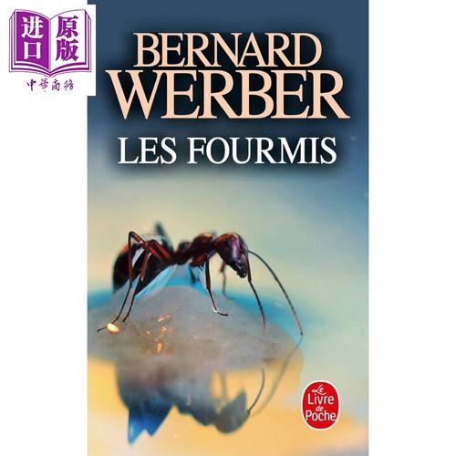 【法文版】蚂蚁帝国三部曲1:蚂蚁帝国 法文原版 les fourmis, tome 1