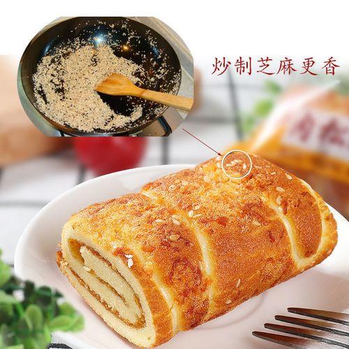 早餐糕点面包肉松瑞士卷早餐蛋糕外出代餐旅游充饥休闲零食整箱 肉松