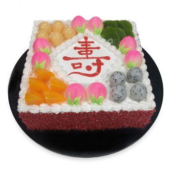 祝寿生日蛋糕当日送达寿桃贺寿蛋糕双层多层上海郑州武汉济南全国