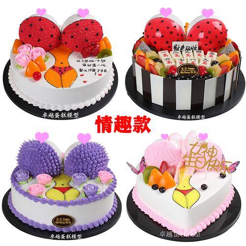 蛋糕模型2021新款创意比基尼生日蛋糕模型 假蛋糕模型