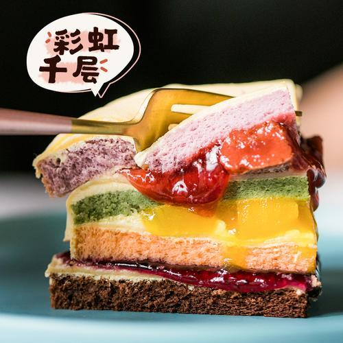 巧师傅千层蛋糕水果生日蛋糕彩虹千层6寸七彩蛋糕网红
