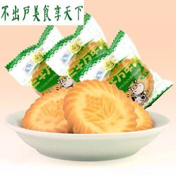 上海【正宗】万年青饼干零食香酥薄脆早餐传统糕点整箱批发 【试吃装