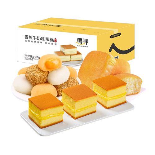 惠寻 香蕉味蛋糕 营养早餐面包零食品 香蕉蛋糕400+干