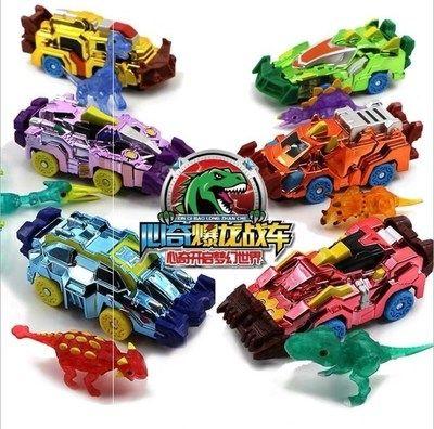 全套小汽车升级版飞车水晶版心奇爆龙战车送三只小恐龙甲龙变形