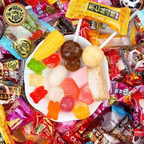 徐福记混合糖250克牛轧糖榴莲糖花生糖酥心糖玉米硬糖巧克力味糖