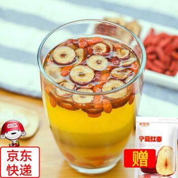 【+红枣1包】同仁堂红糖姜茶大姨妈颗粒搭配阿胶姜茶红枣枸杞黑糖