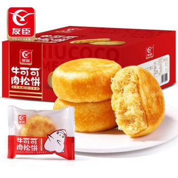 友臣牛可可肉松饼吐司礼盒装1250g饼干糕点零食早餐面包原味整箱雪
