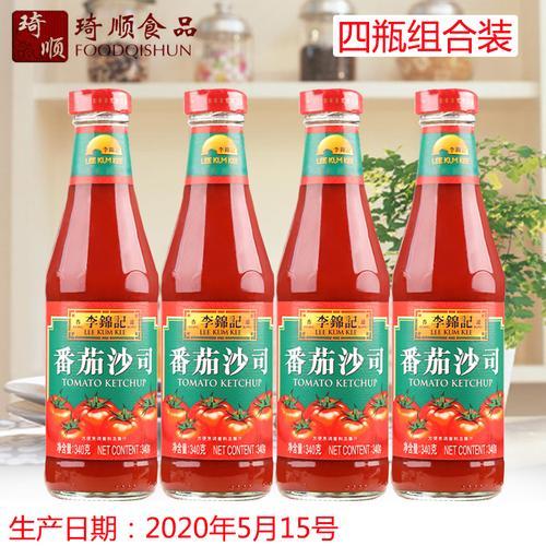 4瓶李锦记番茄沙司340g 番茄酱薯条拌意面蘸酱罗宋汤