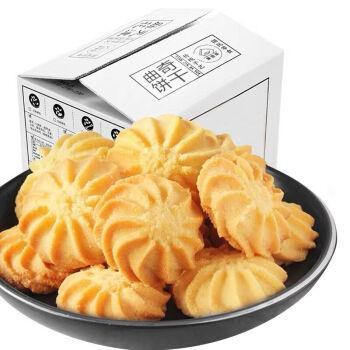 【赔钱冲量2斤装】网红曲奇饼干椰香奶油味营养早餐休闲零食糕点 2斤
