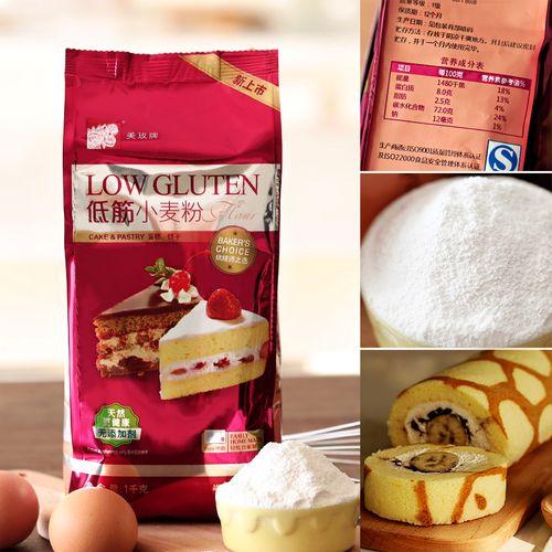 满包邮 烘焙原料 美玫低筋面粉 蛋糕粉 家庭烘焙用饼干粉 1kg原装