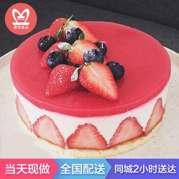 动物奶油慕斯水果生日蛋糕全国同城配送草莓芒果提拉米苏抹茶香橙网红