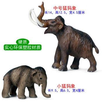 猛犸象玩具 冰河时代仿真长毛象玩具 硬塑胶pvc长毛大象模型摆件定制