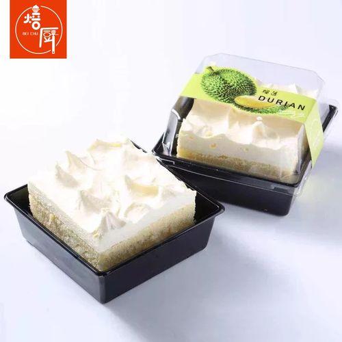 烘焙包装 草莓盒榴莲芒果慕斯蛋糕西点盒冰淇淋布丁奶冻盒子100个