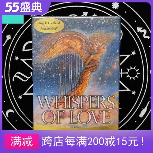 【正版进口】爱的呢喃私语秘语神谕卡 whispers of love oracle