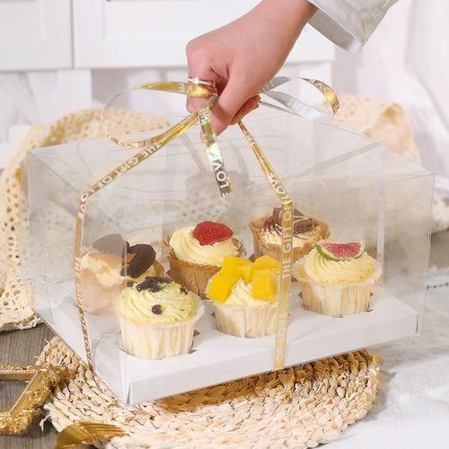 杯子蛋糕包装盒透明手提打包甜品盒子纸杯蛋糕盒子2粒